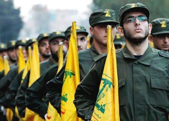 Mideast Lebanon Bulgaria Attack