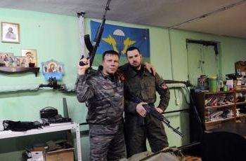 grupo supremacista Ruso