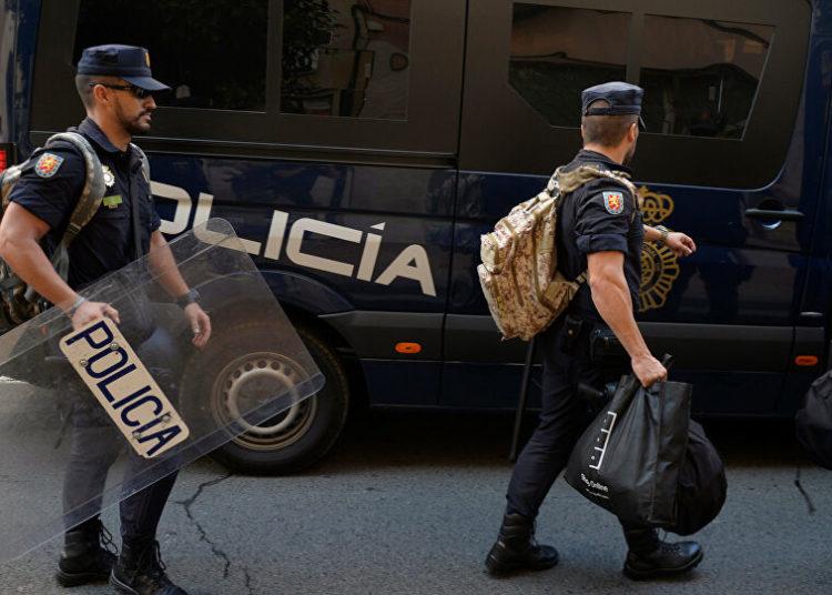 Policía Nacional de España