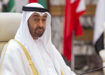 """This handout photo taken and released by the Saudi Royal Palace on May 31, 2019 shows Bahrain's Sheikh Mohammed bin Zayed Al Nahyan, Crown Prince of Abu Dhabi and Deputy Supreme Commander of the UAE Armed Forces, attending the Gulf Cooperation Council (GCC) held at al-Safa Royal Palace in the Saudi holy city of Mecca. (Photo by BANDAR AL-JALOUD / Saudi Royal Palace / AFP) / RESTRICTED TO EDITORIAL USE - MANDATORY CREDIT """"AFP PHOTO / SAUDI ROYAL PALACE / BANDAR AL-JALOUD """" - NO MARKETING NO ADVERTISING CAMPAIGNS - DISTRIBUTED AS A SERVICE TO CLIENTS"""