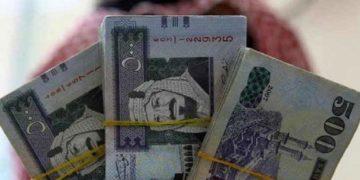 Arabia Saudita investiga 105 casos de presunta corrupción
